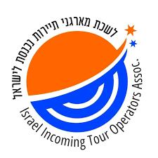 גליה – לשכת מארגני תיירות נכנסת ישראל